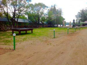 площадка для отдыха