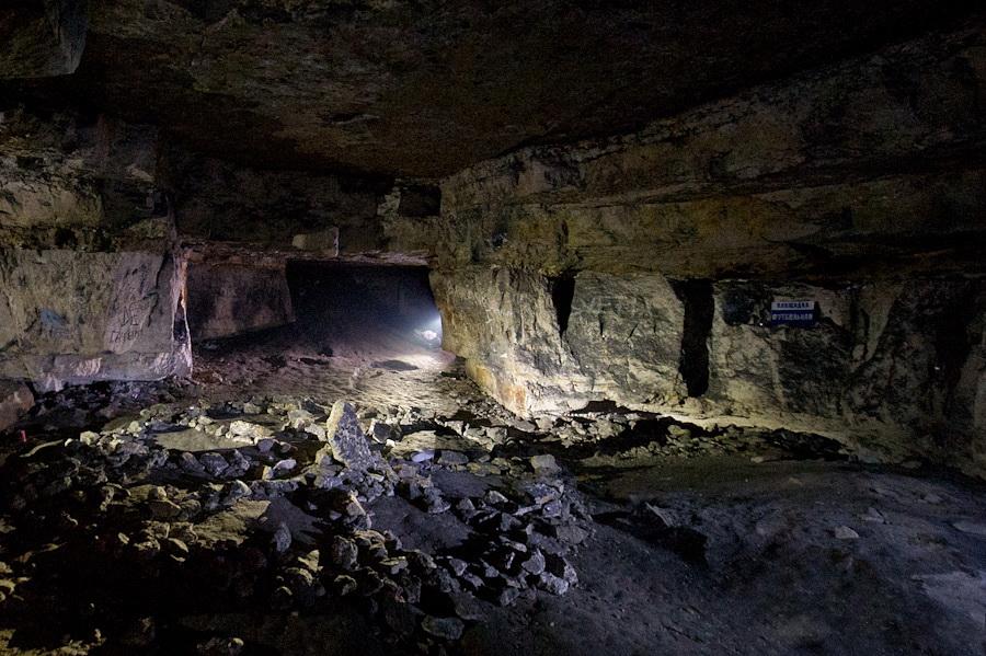 сьяновская каменоломни