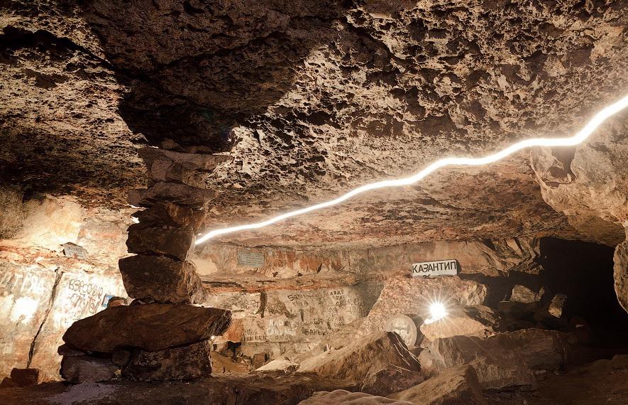 сьяны пещеры