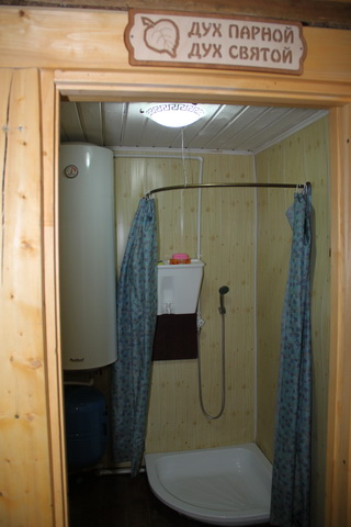 баня в мытищах