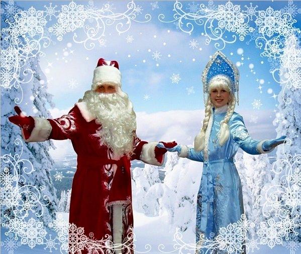 Закзать Деда Мороза